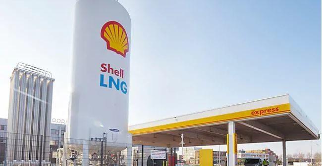 Shell exits upstream operations in Ireland